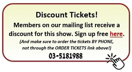 Discount tickets for Caffe Yaffo performance